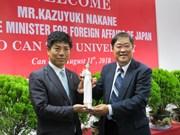 日本承诺协助芹苴大学进行升级改造 使其满足国际标准