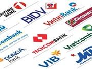 穆迪上调越南银行的信用评级