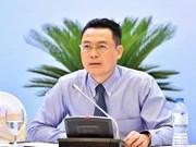 越南驻古巴大使:越古关系引领两国经济合作走向纵深
