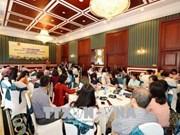 """""""促进和保障越南儿童权利""""项目在河内启动"""