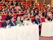 第30届外交会议:国会外交为提高越南在国际舞台上的地位做出了切实贡献