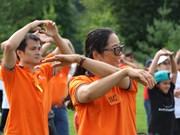 加拿大东盟日:加强交流 促进友谊