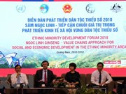 2018年少数民族发展论坛--寻找少数民族地区可持续发展之路