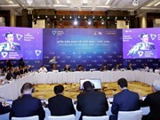 扩大越南资本市场和金融市场规模的措施