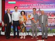 庆祝匈牙利国庆节见面会在胡志明市举行