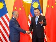 中国和马来西亚推动双方关系上升到新高度