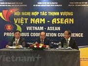越南食品为何难以进入马来西亚市场