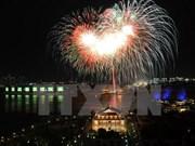胡志明市九二国庆节在两个地点燃放烟花