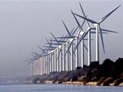 美国通用电气公司扩大在越南投资