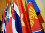 越南积极参加建立东盟社会文化共同体进程