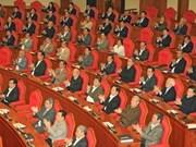 越南共产党第11届全国代表大会即将召开
