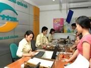 越南2010年电信业营业额约达200万亿越盾