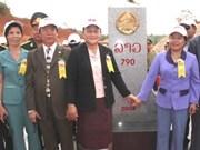 越南与老挝加强多方面合作关系