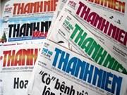 青年报社举行纪念25周年首期发行日典礼