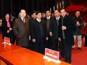 越南共产党第十一届全国代表大会在河内隆重开幕