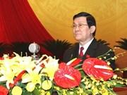 越共中央委员会对领导工作的检讨报告