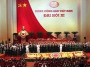 越南共产党向外界通知党十一大结果