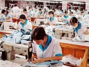 越南纺织行业日益成长