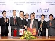 越—日签署三项官方发展援助协议