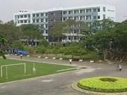 越南成立资源与环境大学