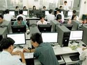 越南信息技术行业发展前景广阔