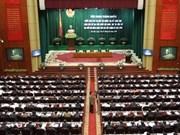 国会选举工作培训会议