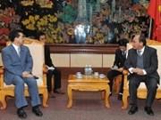 越—日加强双方战略伙伴关系