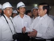 越南与土耳其加强投资贸易关系
