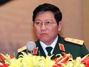 吴春历中将被任命为越南人民军政治总局主任