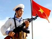 越南再一次肯定对东海黄沙和长沙群岛的主权