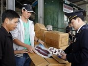 越南-韩国加强有关原产地证合作