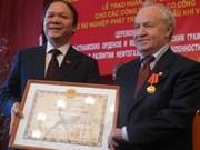 越南向俄罗斯公民授予勋章