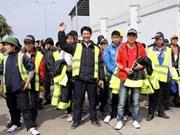 国际移民组织高度评价越南的努力