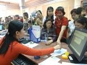 越南西贡商信银行在柬埔寨设立分行