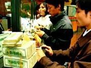 国家银行保护个人外币持有权