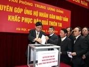 越南为日本地震捐助130亿越盾