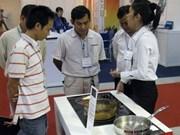第21次越南国际贸易博览会即将开幕