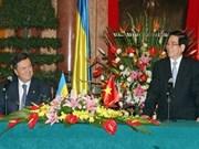加强越南—乌克兰的全面合作关系