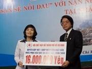 日本高度评价越南政府和人民的帮助