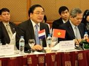 越南与荷兰加强应对气候变化合作
