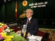 越南第十二届国会第九次会议闭幕