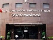 韩国新韩银行购买越南外商银行新股