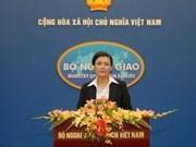越南尊重与保障人民宗教信仰的自由权
