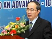 越南将可成为信息科技大国
