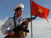 长沙群岛解放36周年纪念活动