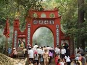 《越南民族庙会寻根之旅》书籍展览会