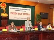 国会选举委员会召开第三次会议
