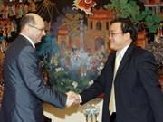 越-俄促进重工业合作