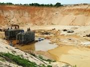 2030年越南钛工业展望