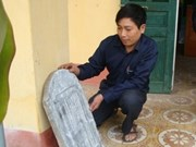 在太原省浦安县发现古代石碑